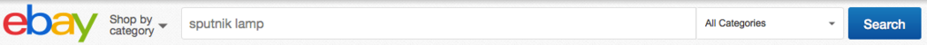 The almighty Ebay search bar