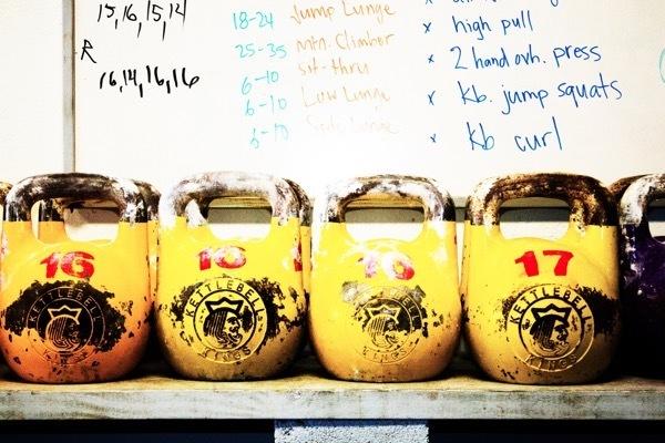 Why You Should Train Kettlebell Sport - 16kg kettlebells